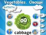 "Learning English words. The topic ""Vegetables"""
