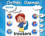 "Learning English words. The topic ""Clothes"""